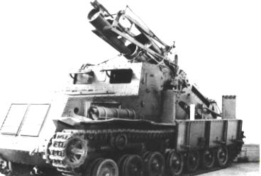九六式中迫撃砲 - Type 96 150 m...